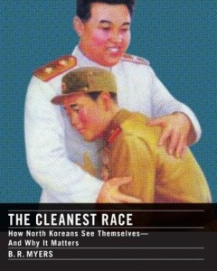 The Cleanest Race (cover)