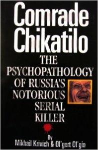 comrade chikatilo